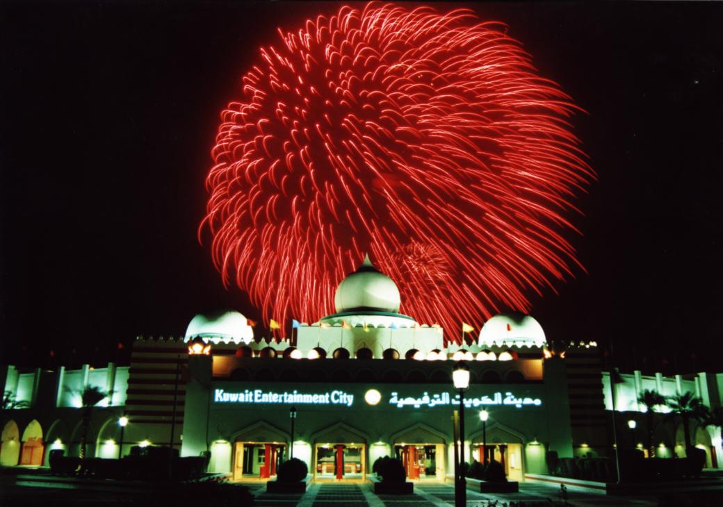 صوره صور عن الكويت , لقطات من مدينة القرين