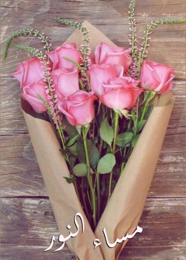 صورة صور مساء الورد , رسائل مسائية