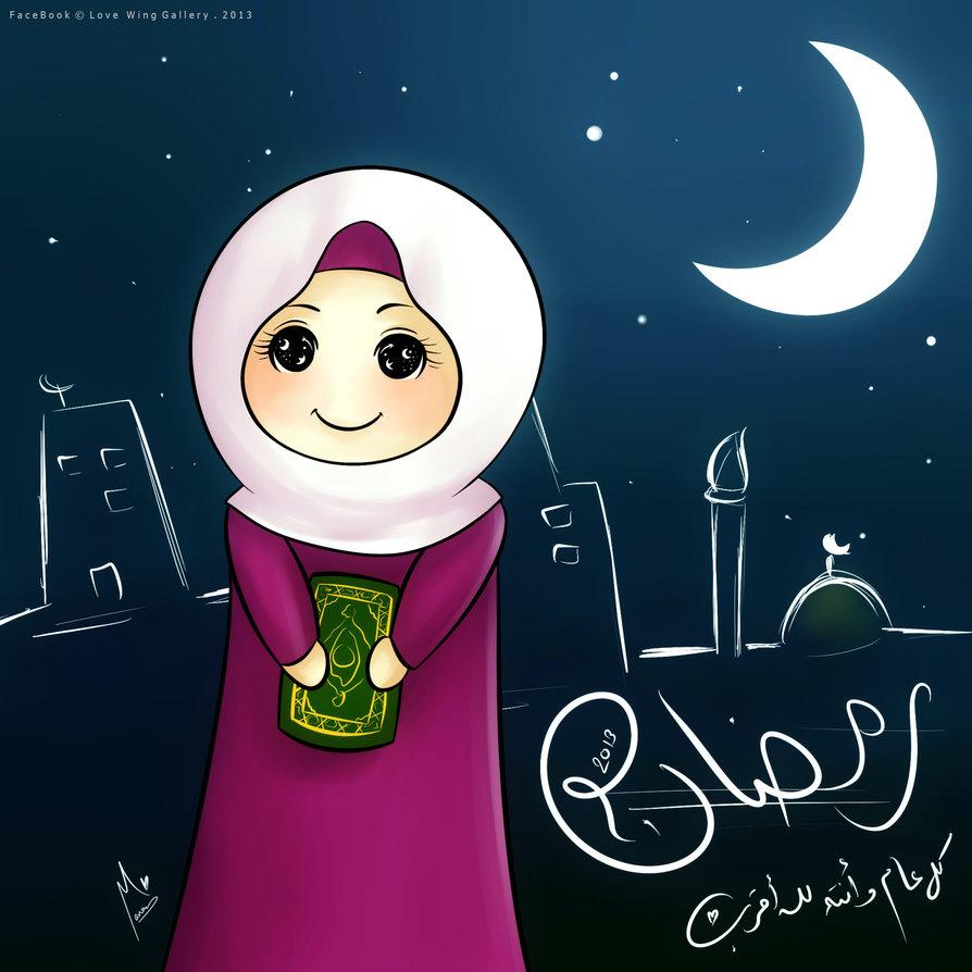 صورة احدث صور رمضان , شهر المغفره والرحمه