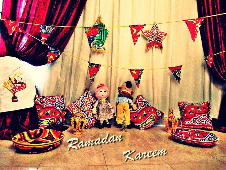 بالصور صور عن شهر رمضان المبارك , صور احتفال الاطفال برمضان 450 4