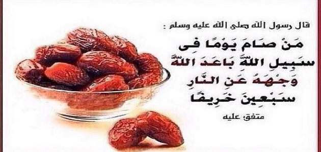 صوره صور عن شهر رمضان , فوائد الشهر الكريم علينا