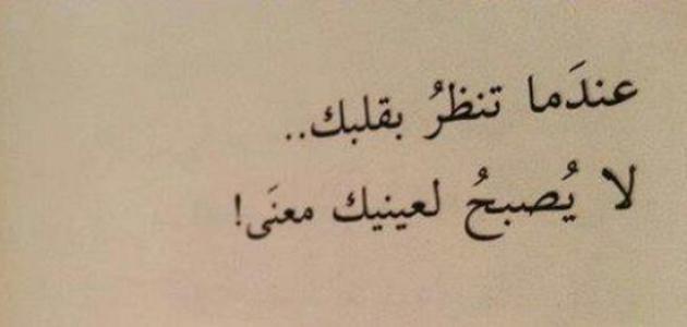 بالصور كلمات حب قصيره , قصائد شعرية جميلة 475 7