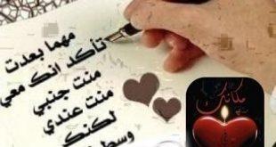 صورة كلمات حب قصيره , قصائد شعرية جميلة
