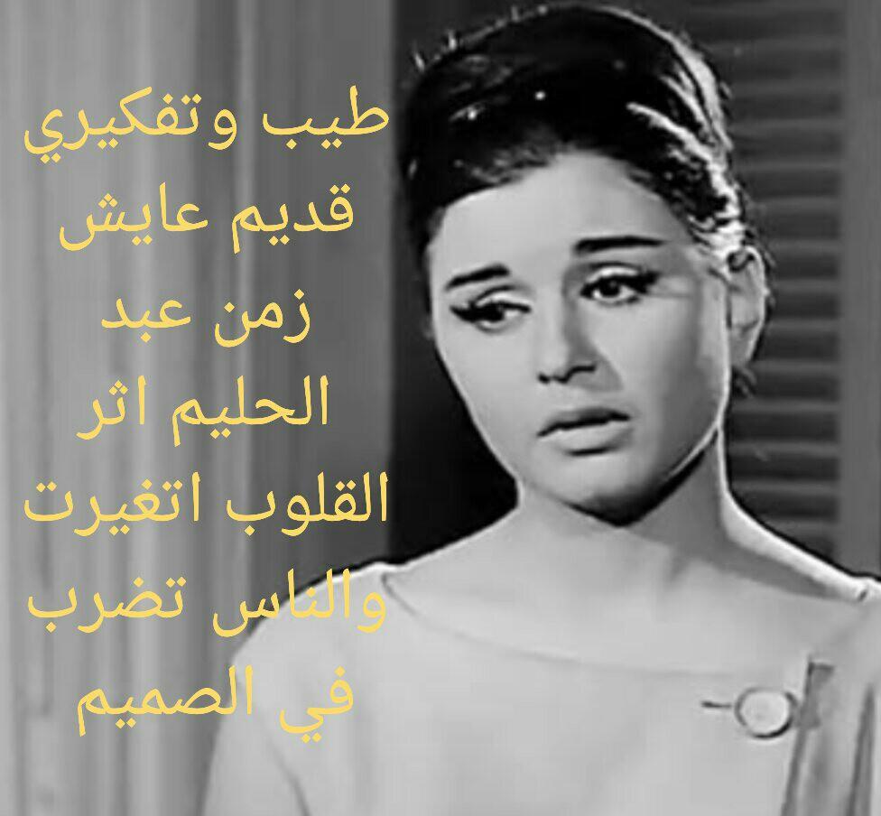 بالصور كلمات اغنية طيب وتفكيري , قبطان الطرب الخليجي 484 3