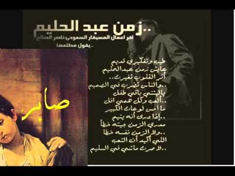 بالصور كلمات اغنية طيب وتفكيري , قبطان الطرب الخليجي 484 6