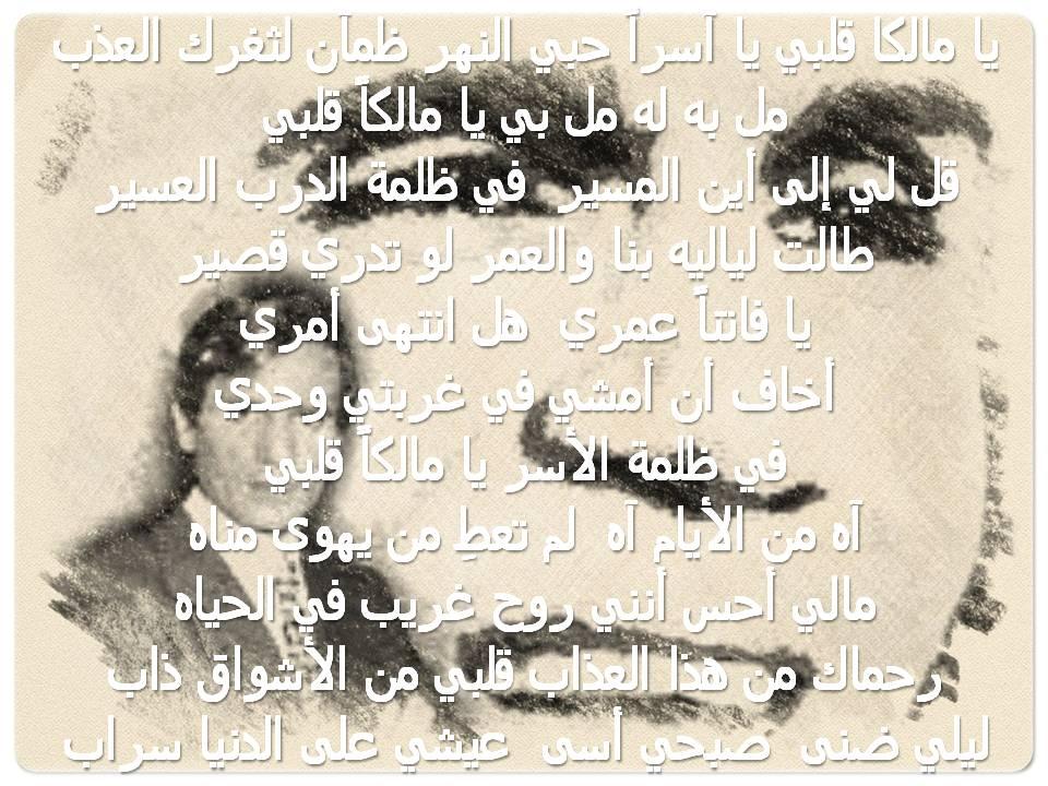 بالصور كلمات اغاني قديمة , ذكريات من الزمن الجميل 493 5