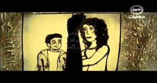 صورة كلمات اغنية تتر مسلسل مع سبق الاصرار , دراما غادة عبد الرازق