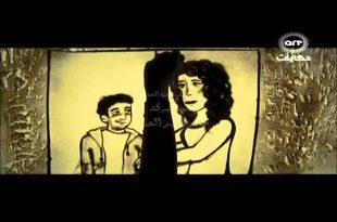 بالصور كلمات اغنية تتر مسلسل مع سبق الاصرار , دراما غادة عبد الرازق 510 10 310x205
