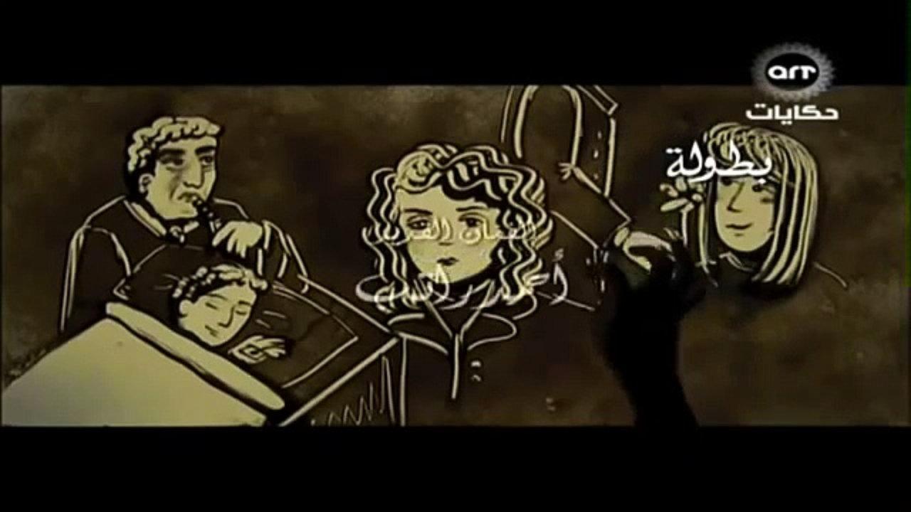 بالصور كلمات اغنية تتر مسلسل مع سبق الاصرار , دراما غادة عبد الرازق 510 2