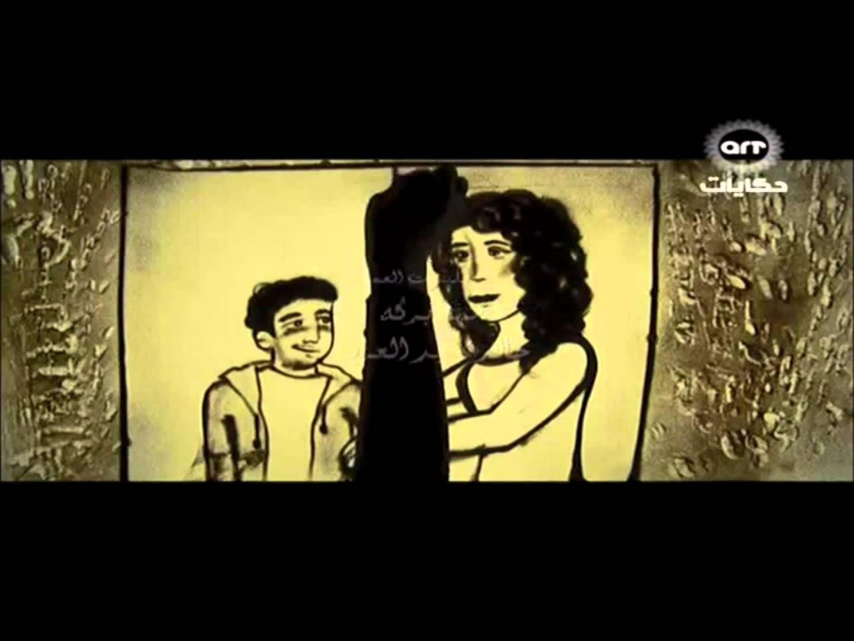 صور كلمات اغنية تتر مسلسل مع سبق الاصرار , دراما غادة عبد الرازق