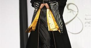 صوره اجمل موديلات العبايات اروع كولكشن عبايات 2018 , ملابس محجبات عالموضة
