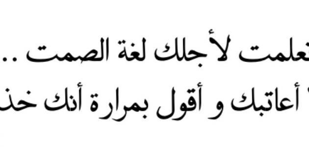 بالصور عتاب الاحباب , اقوي لحظات المؤثرة بين الاحبايب 2289 6