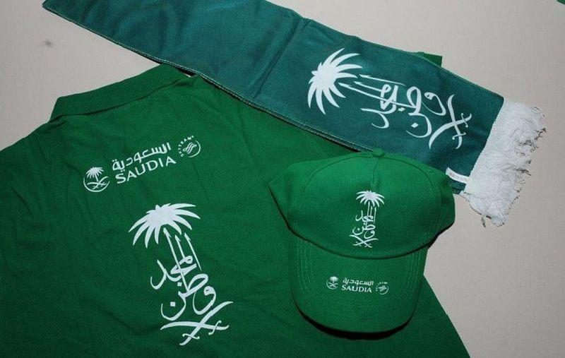 بالصور اليوم الوطني السعودي , معلومات عن تاسيس المملكة السعودية 2339 4