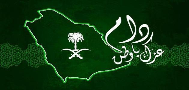 بالصور اليوم الوطني السعودي , معلومات عن تاسيس المملكة السعودية 2339 5