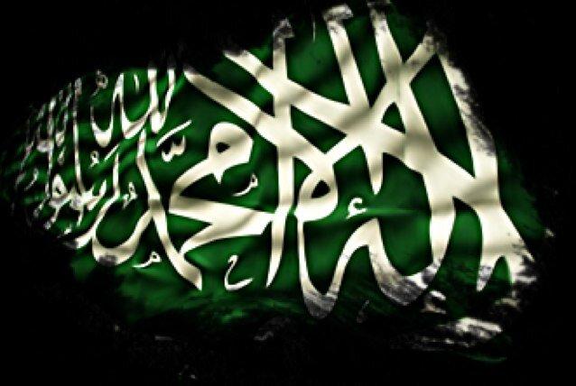 بالصور اليوم الوطني السعودي , معلومات عن تاسيس المملكة السعودية