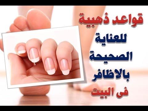 صورة طرق العناية بالاظافر , نصائح للحصول علي اظافر صحية