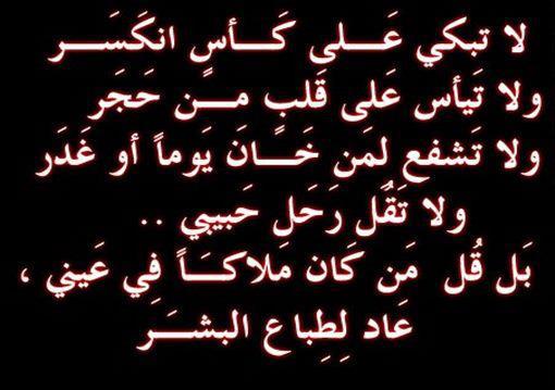 بالصور قصائد عتاب , كلمات لؤم مكتوبه علي صور 2436 3