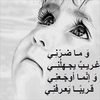 بالصور قصائد عتاب , كلمات لؤم مكتوبه علي صور 2436 6
