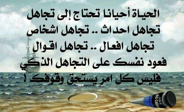 بالصور قصائد عتاب , كلمات لؤم مكتوبه علي صور 2436 7