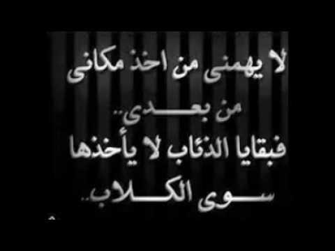 صوره اشعار عتاب , كلمات شعرية للوم خطيرة