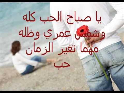 بالصور احلى صباح لحبيبي , صباح الخير علي حبي بالصور 2483 3