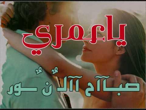 صوره احلى صباح لحبيبي , صباح الخير علي حبي بالصور