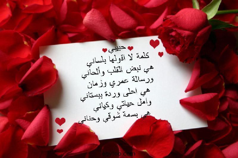 صورة اجمل القصائد الرومانسية , لكل المغرمين ابيات للعشاق