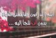 بالصور توبيكات عن الاب , بوستات مكتوبة تعبر عن رب الاسره 2496 5 110x75