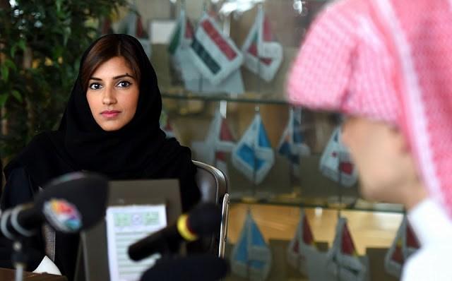 صورة ريم بنت الوليد , معلومات عن الاميره ريم بنت الوليد