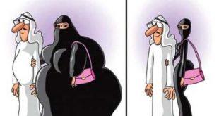 صور حواء للمتزوجات , نصائح مفيده للنساء