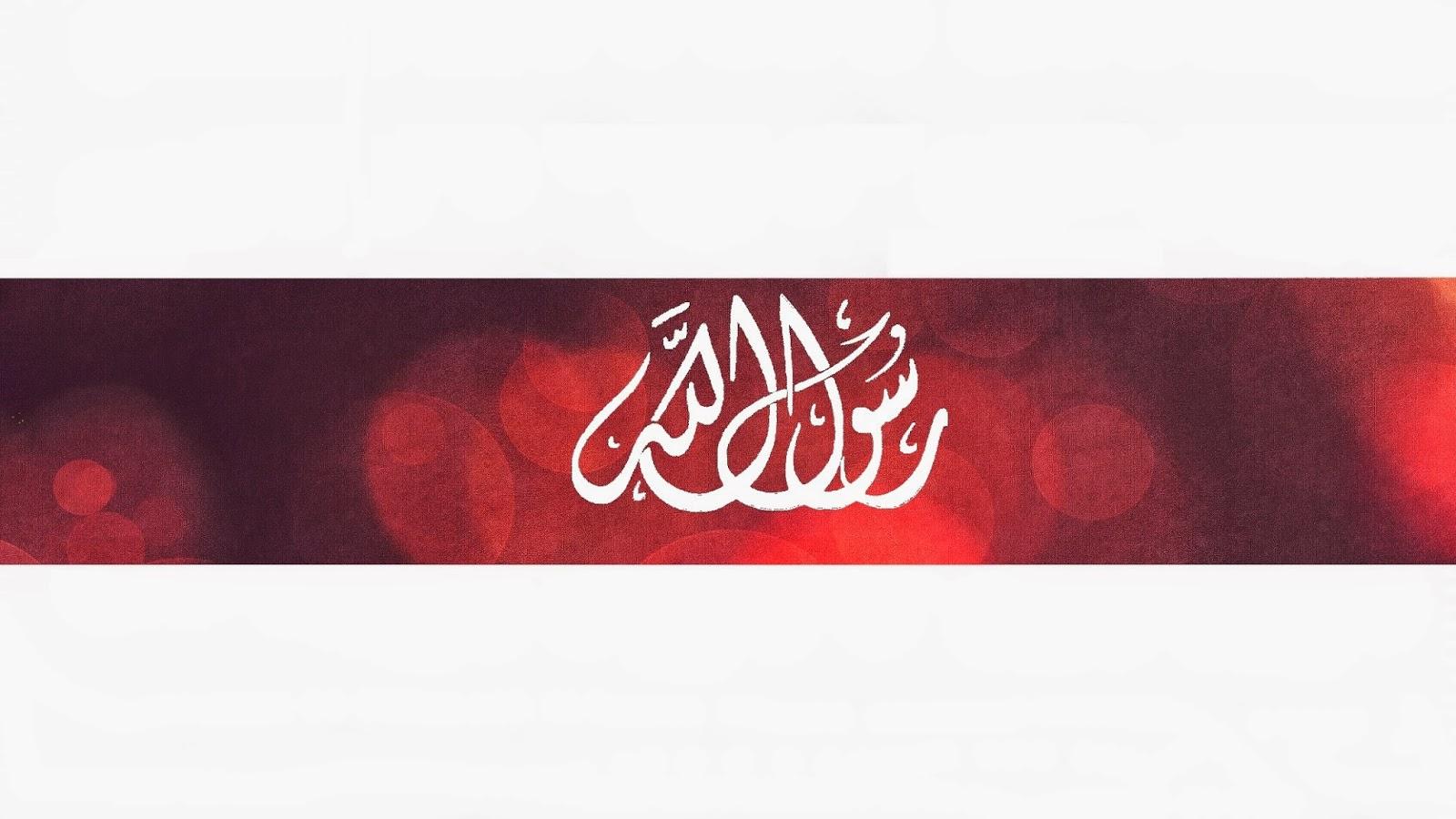 صورة يوتيوب اسلامي , افضل مقطع اسلاميه على يوتيوب