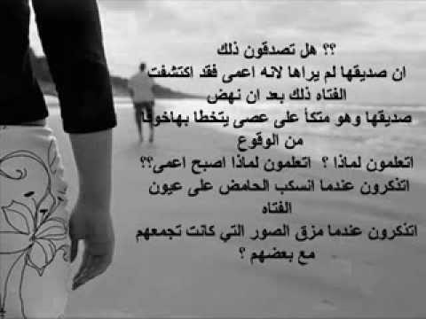 بالصور قصص حب حزينة , اصعب قصص حب 2665 1