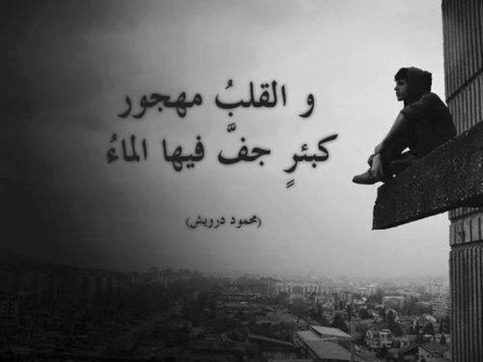 بالصور قصص حب حزينة , اصعب قصص حب 2665