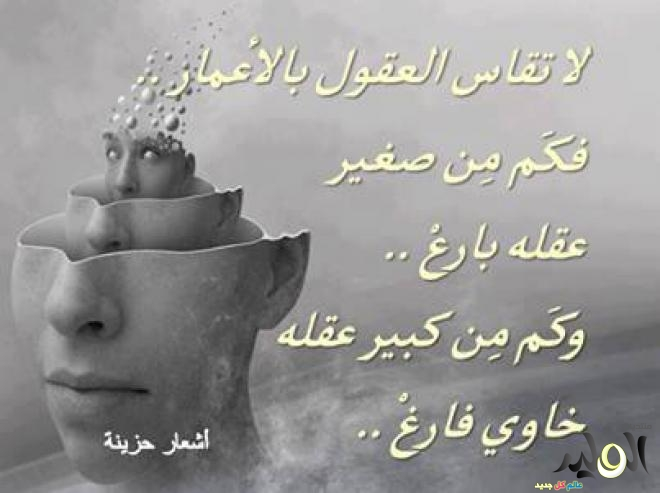 صوره اشعار قصيره حزينه , اهم ما قيل بالحزن