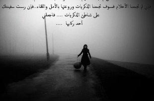 صور اشعار قصيره حزينه , اهم ما قيل بالحزن