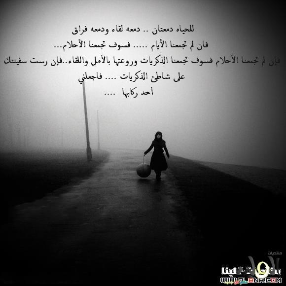 صورة اشعار قصيره حزينه , اهم ما قيل بالحزن