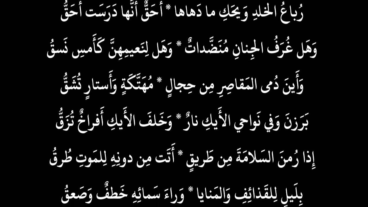 بالصور قصائد احمد شوقي , اجمل ماقال احمد شوقي بالشعر 2724 4