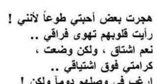 صوره قصائد احمد شوقي , اجمل ماقال احمد شوقي بالشعر