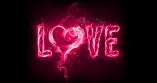 كلمة بحبك مزخرفة , اجمل كلمه في الوجود بحبك