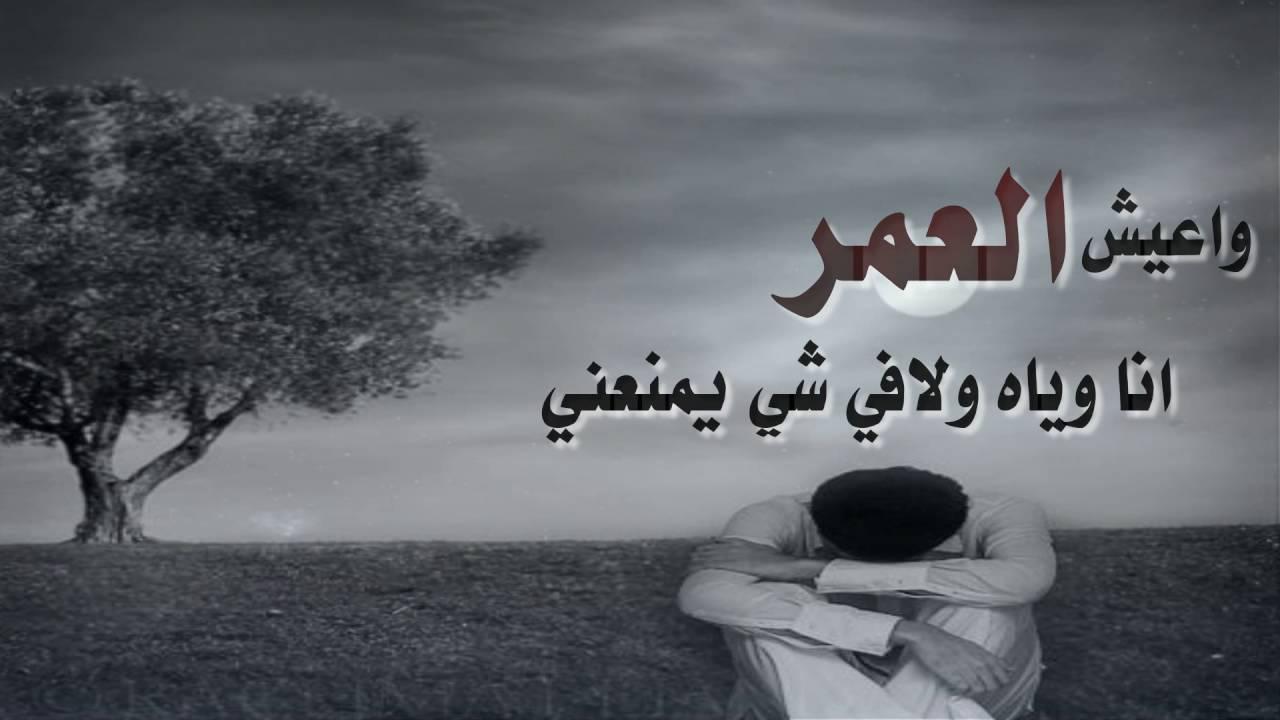 صوره كلمات شعر قصيره , ابيات من الشعر