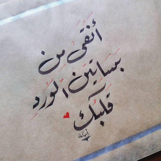 صورة كلمات حب قويه , اقوى كلمات الحب 1360 1
