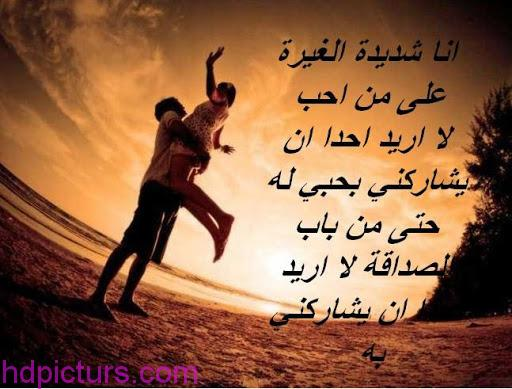 صورة رسائل حب وعشق , اجمل رسالة حب وغرام