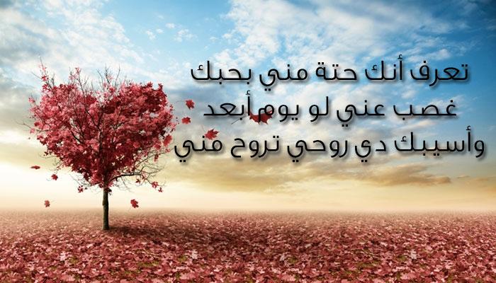 بالصور رسائل حب وعشق , اجمل رسالة حب وغرام 1384 3