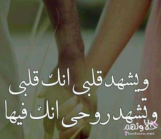 بالصور رسائل حب وعشق , اجمل رسالة حب وغرام 1384 6