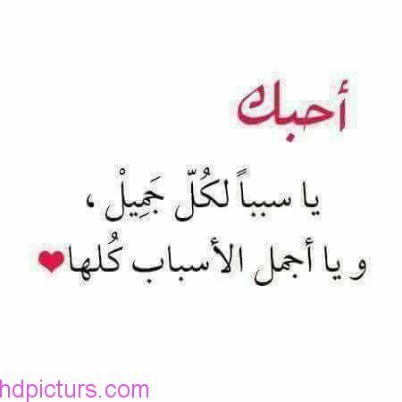 بالصور رسائل حب وعشق , اجمل رسالة حب وغرام 1384 8