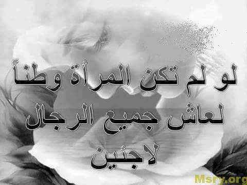 بالصور رسائل حب وعشق , اجمل رسالة حب وغرام 1384 9