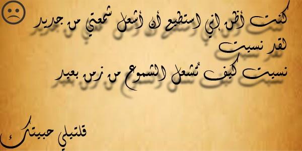 بالصور خواطر عن الرحيل , خواطر الفراق والرحيل 1388 4
