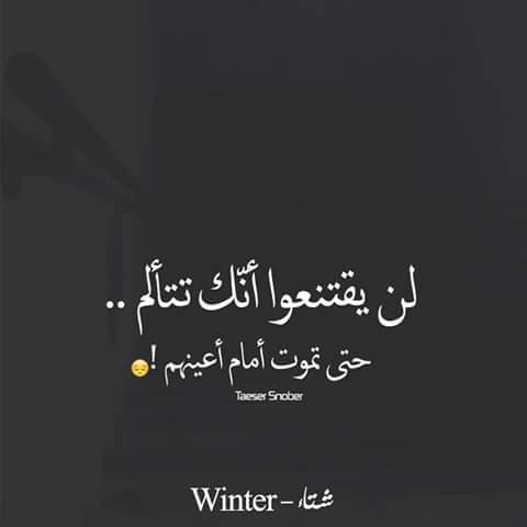 بالصور خواطر عن الرحيل , خواطر الفراق والرحيل 1388 7