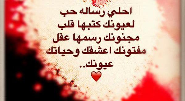 بالصور رسائل حب للاصدقاء , رسالة محبة للصديق 1390 5