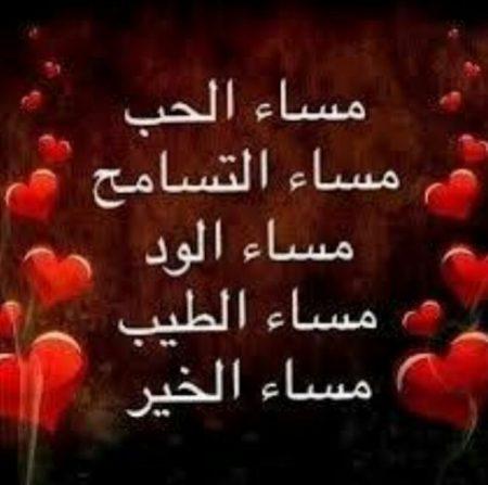 بالصور رسائل حب للاصدقاء , رسالة محبة للصديق 1390 6